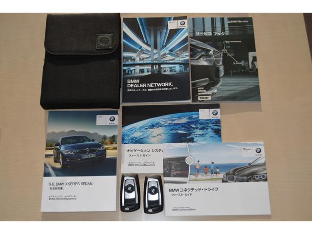 320d 禁煙車 衝突軽減ブレーキ レーンアシスト リアセンサー バックカメラ コンフォートアクセス ブラウンレザー(25枚目)