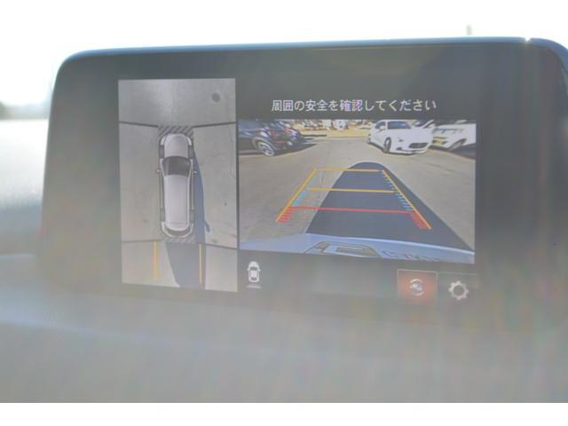 XDプロアクティブ ワンオーナー ナビ フルセグTV 360°ビューモニター クリアランスソナー 衝突軽減ブレーキ ヘッドアップディスプレイ シートヒーター ハンドルヒーター(15枚目)