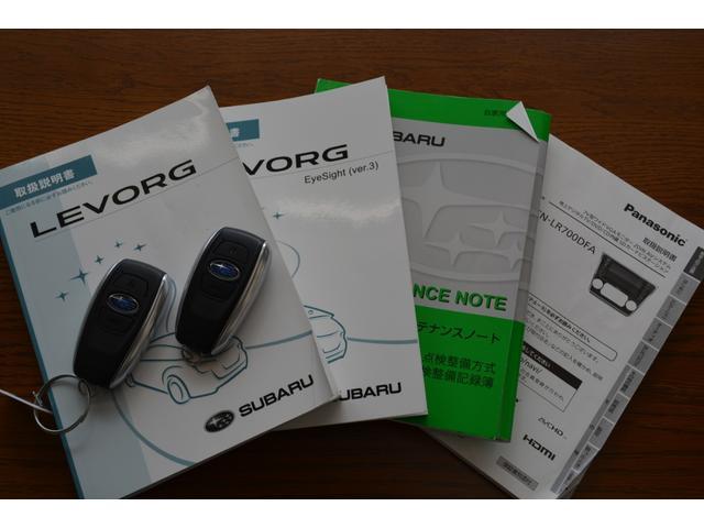 1.6GT-Sアイサイト ワンオーナー アイサイトバージョン3 ナビ フルセグTV Bluetooth Panasonicウーハー LEDヘッドライト LEDライナー DOPエアロ グリル スマートキー2本 ETC(25枚目)