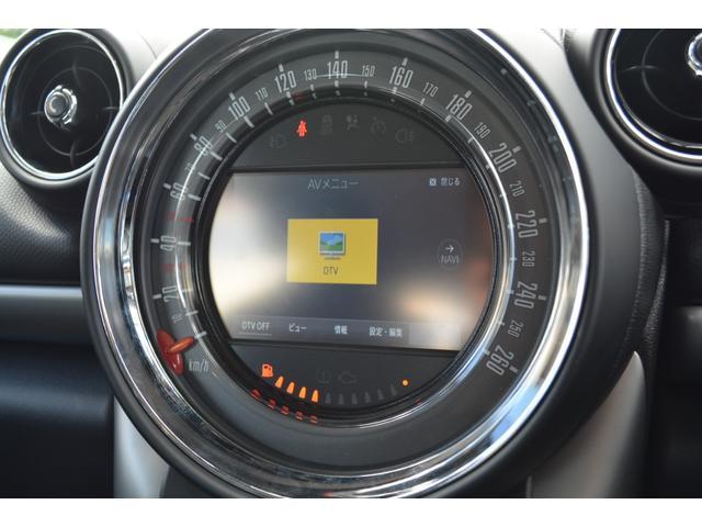 クーパーD クロスオーバー 純正ナビ フルセグTV Bluetooth HIDヘッドライト ETC スペアキー ディーゼル ノーマルタイヤ国産新品交換(15枚目)