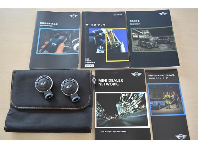 クーパーD クロスオーバー 純正ナビ フルセグTV Bluetooth HIDヘッドライト ETC スペアキー ディーゼル ノーマルタイヤ国産新品交換(25枚目)