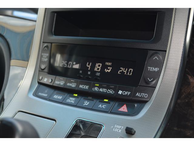 2.4Z Gエディション 純正ナビ フルセグ フリップダウンモニター バックカメラ HIDライト クリアランスソナー 両側パワースライドドア パワーバックドア  運転席メモリ機能付きパワーシート セカンドシート電動オットマン(14枚目)