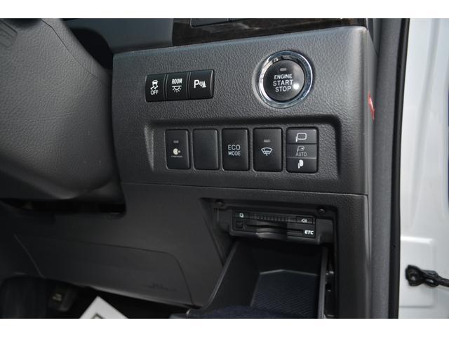 2.4Z Gエディション 純正ナビ フルセグ フリップダウンモニター バックカメラ HIDライト クリアランスソナー 両側パワースライドドア パワーバックドア  運転席メモリ機能付きパワーシート セカンドシート電動オットマン(15枚目)