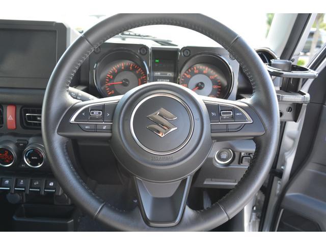 XC セーフティーサポート LEDヘッドライト 純正16インチAW クルーズコントロール 前席シートヒーター 前後ドラレコ(12枚目)