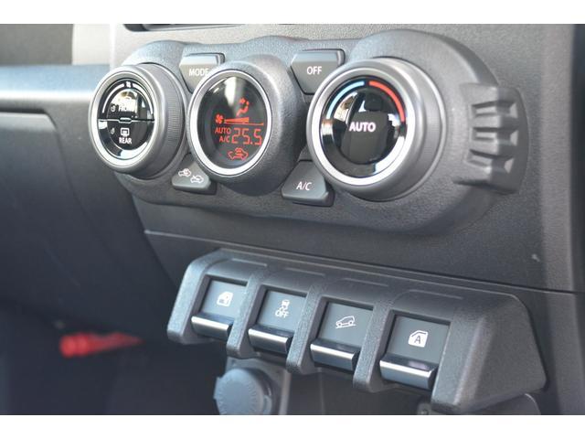 XC セーフティーサポート LEDヘッドライト 純正16インチAW クルーズコントロール 前席シートヒーター 前後ドラレコ(15枚目)