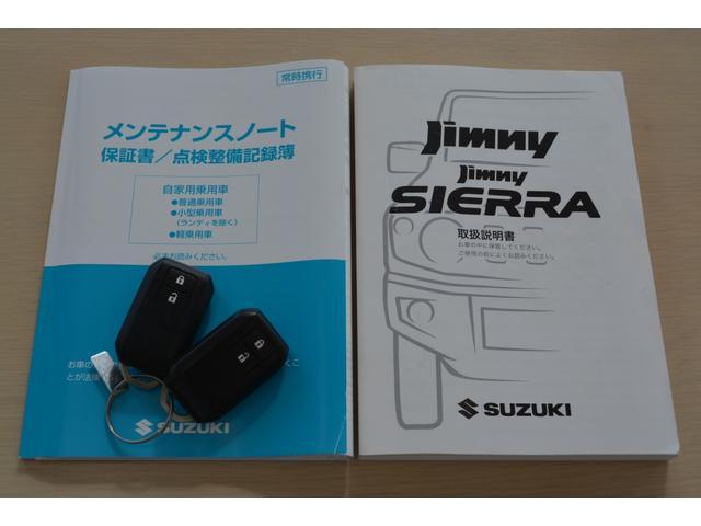 XC セーフティーサポート LEDヘッドライト 純正16インチAW クルーズコントロール 前席シートヒーター 前後ドラレコ(25枚目)