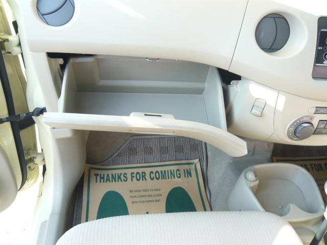 ダイハツ エッセ X 2WD フロアAT CDオーディオ キーレス
