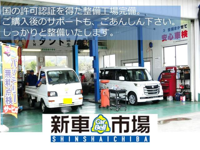 「三菱」「eKワゴン」「コンパクトカー」「山梨県」の中古車27