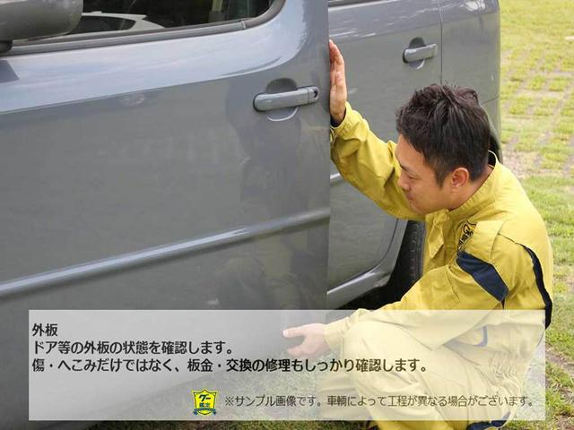 外板ドア等の外板の状態を確認します。傷・へこみだけではなく、板金・交換の修理もしっかり確認します。