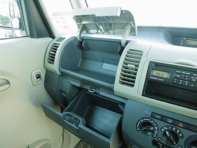 L 2WD キーレス 純正CDオーディオ ベンチシート(20枚目)
