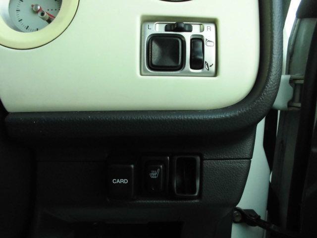 X 4WD コラムAT シートヒーター CD MD キーレス(14枚目)