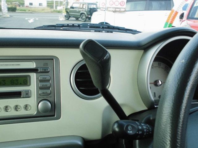 X 4WD コラムAT シートヒーター CD MD キーレス(17枚目)