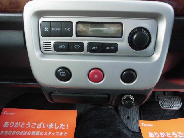 モード タイミングチェーン オーディオレス 禁煙車 アルミ(16枚目)