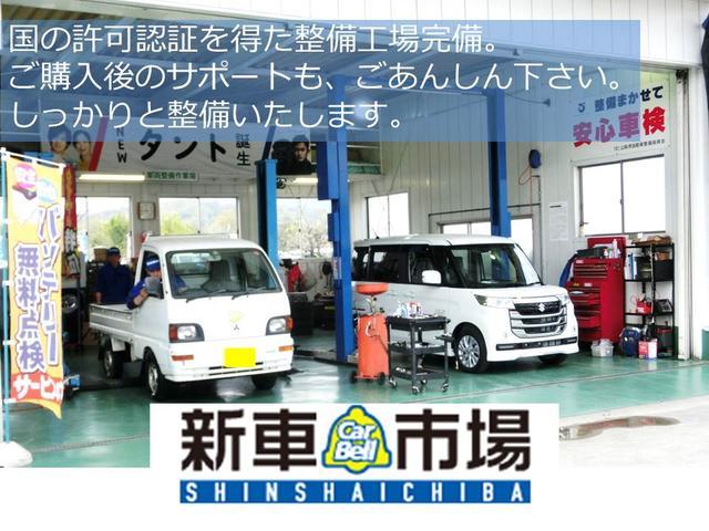 FX Bシート 盗難防止 純正CD 車検令和2年6月(26枚目)