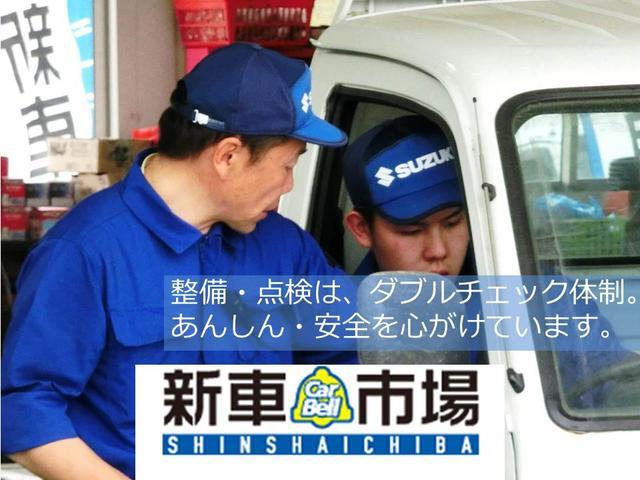 FX Bシート 盗難防止 純正CD 車検令和2年6月(27枚目)