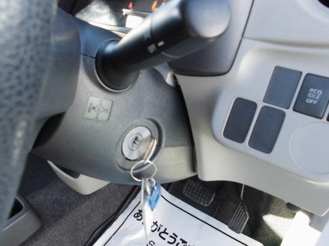 「ダイハツ」「ミライース」「軽自動車」「山梨県」の中古車21