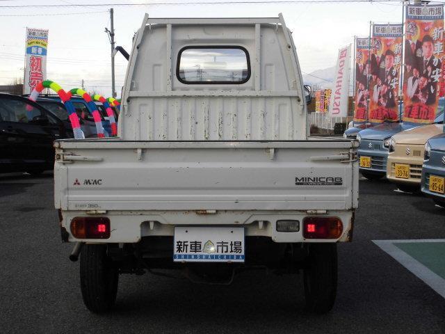 「三菱」「ミニキャブトラック」「トラック」「山梨県」の中古車3
