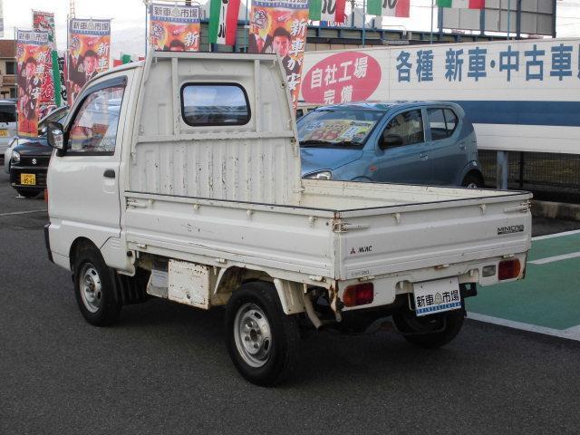 「三菱」「ミニキャブトラック」「トラック」「山梨県」の中古車9