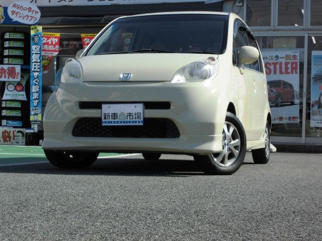 「ホンダ」「ライフ」「コンパクトカー」「山梨県」の中古車5