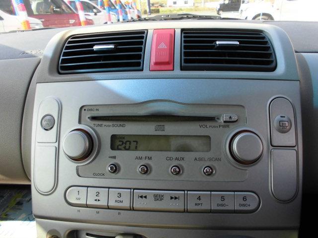 「ホンダ」「ライフ」「コンパクトカー」「山梨県」の中古車24
