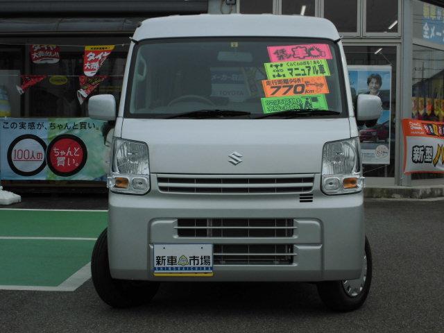 「スズキ」「エブリイ」「コンパクトカー」「山梨県」の中古車2