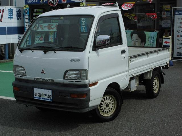 「三菱」「ミニキャブトラック」「トラック」「山梨県」の中古車4