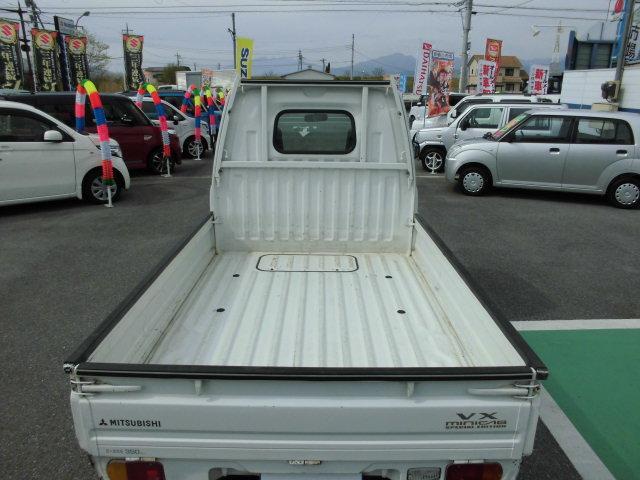 「三菱」「ミニキャブトラック」「トラック」「山梨県」の中古車11