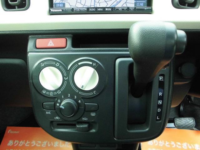 L レーダーブレーキサポート装着車 Bカメラ フルセグ(24枚目)