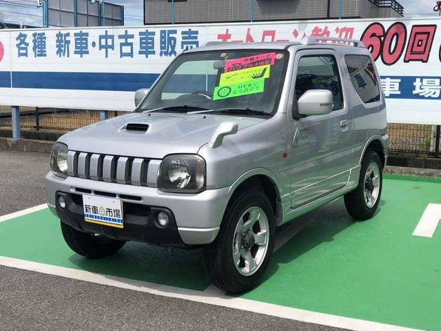 「スズキ」「ジムニー」「コンパクトカー」「山梨県」の中古車3