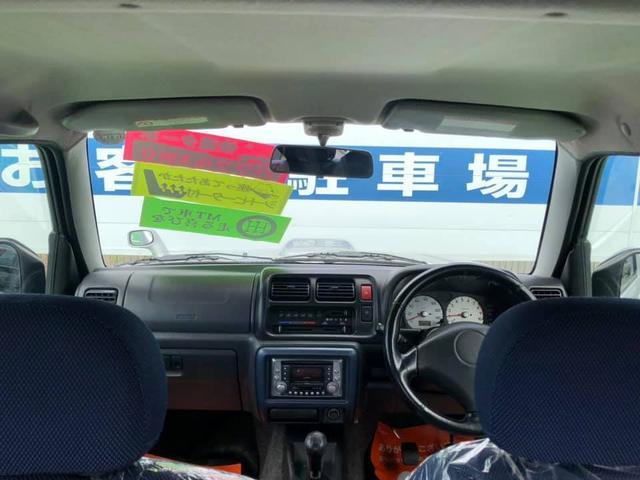「スズキ」「ジムニー」「コンパクトカー」「山梨県」の中古車14
