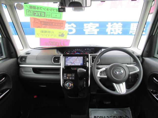 X SAII ナビ Bカメラ ETC ドライブレコーダー 衝突軽減ブレーキ(12枚目)