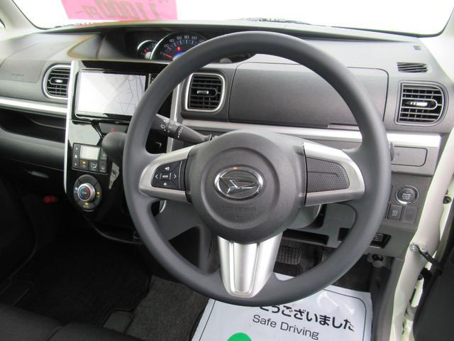 X SAII ナビ Bカメラ ETC ドライブレコーダー 衝突軽減ブレーキ(17枚目)
