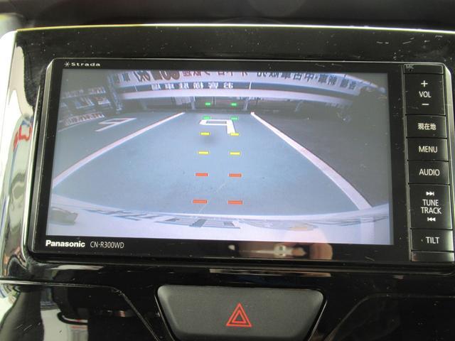 X SAII ナビ Bカメラ ETC ドライブレコーダー 衝突軽減ブレーキ(22枚目)