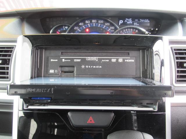 X SAII ナビ Bカメラ ETC ドライブレコーダー 衝突軽減ブレーキ(23枚目)