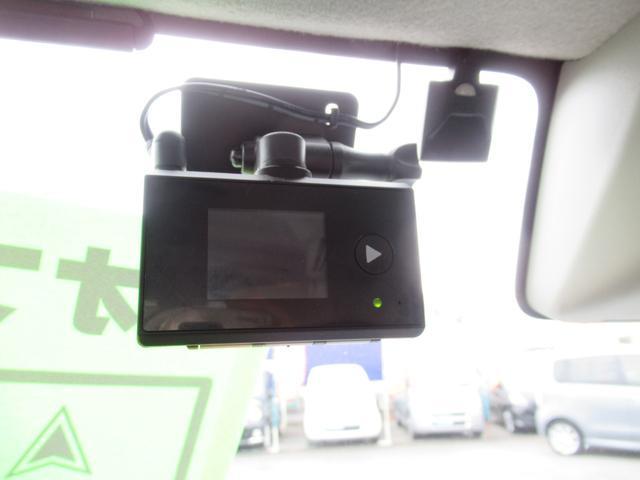 X SAII ナビ Bカメラ ETC ドライブレコーダー 衝突軽減ブレーキ(24枚目)