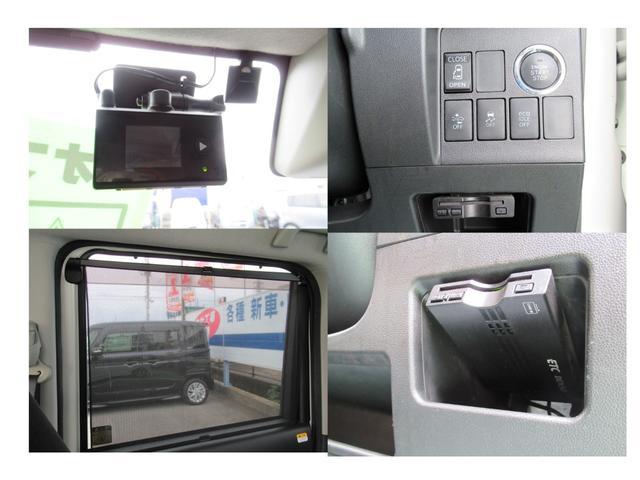 X SAII ナビ Bカメラ ETC ドライブレコーダー 衝突軽減ブレーキ(35枚目)