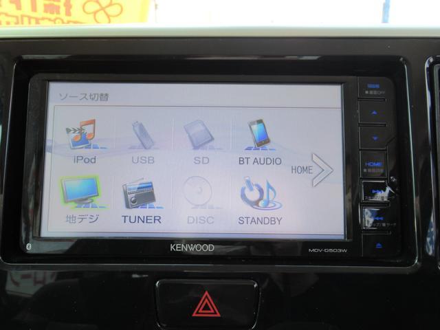 ハイウェイスター S 660 前後ドラレコ/ナビ/ETC/バックカメラ ワンオーナー(17枚目)