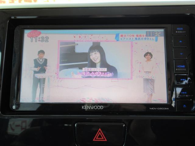 ハイウェイスター S 660 前後ドラレコ/ナビ/ETC/バックカメラ ワンオーナー(19枚目)