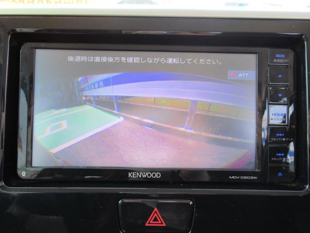 ハイウェイスター S 660 前後ドラレコ/ナビ/ETC/バックカメラ ワンオーナー(20枚目)
