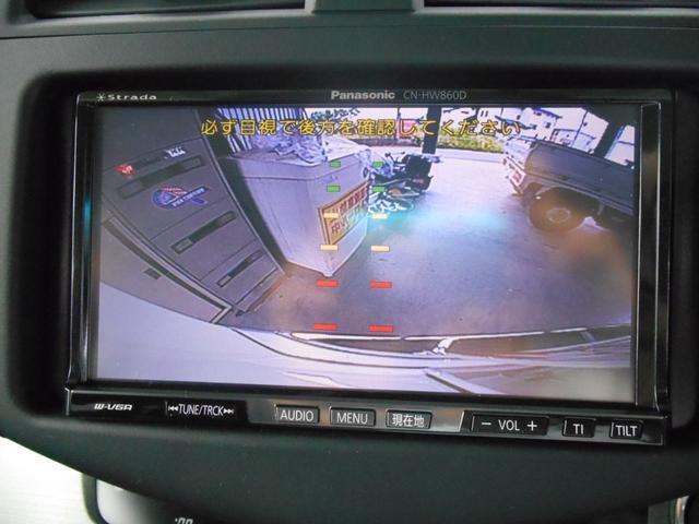 トヨタ ヴァンガード 240S ナビTV・Bカメラ パールホワイト