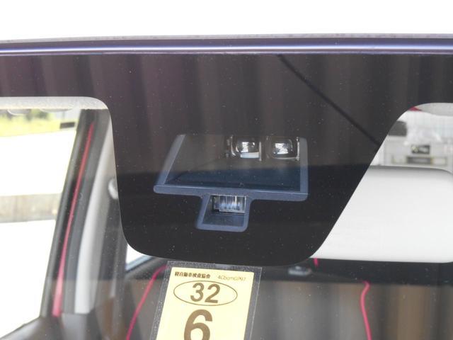 レーダーブレーキサポート!安全装備付いてます。