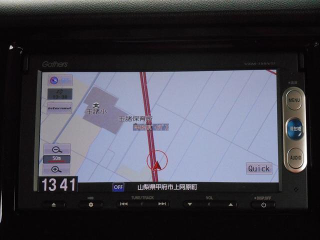 Gコンフォートパッケージ ブレーキサポート 走行2.6万km(14枚目)