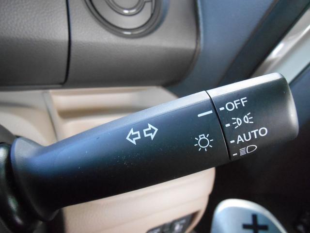 ヘッドライトのオートもあります。オートにしておくと暗くなると自動でヘッドライトが点灯します。