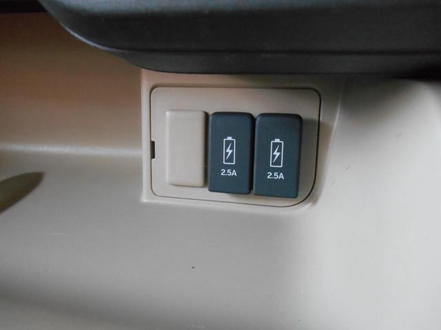 USB充電端子付き。