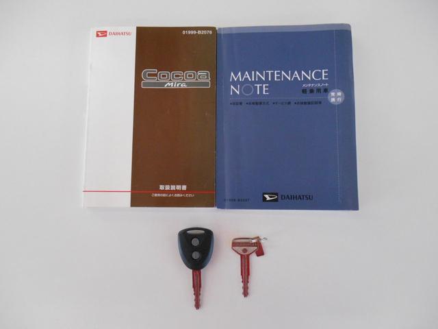 取扱説明書やメンテナンスノートあります。グループ会社に輸入車ディーラー提携工場がありますのでアフターサービスはご安心ください。