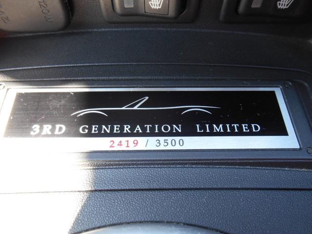 3rd ジェネレーション LTD
