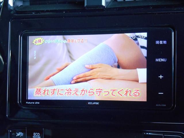 テレビももちろんこの様に映ります。
