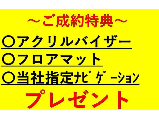 ハイブリッドXG 届出済未使用車 ご成約特典付き(2枚目)