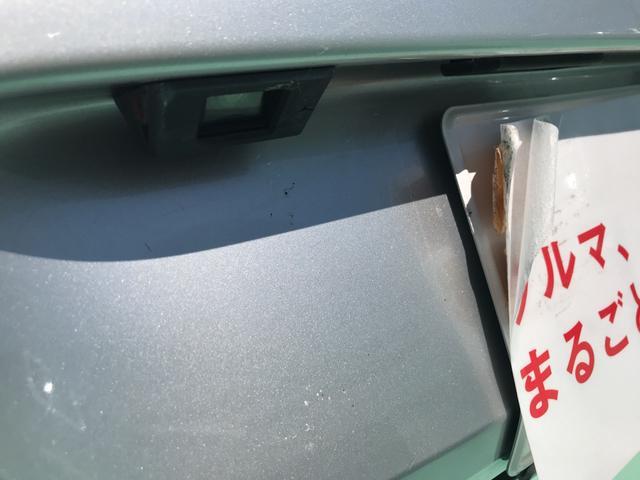 「プジョー」「プジョー 307」「オープンカー」「山梨県」の中古車8
