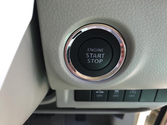 X レーダーブレーキサポート スマートキー 届出済未使用車(18枚目)